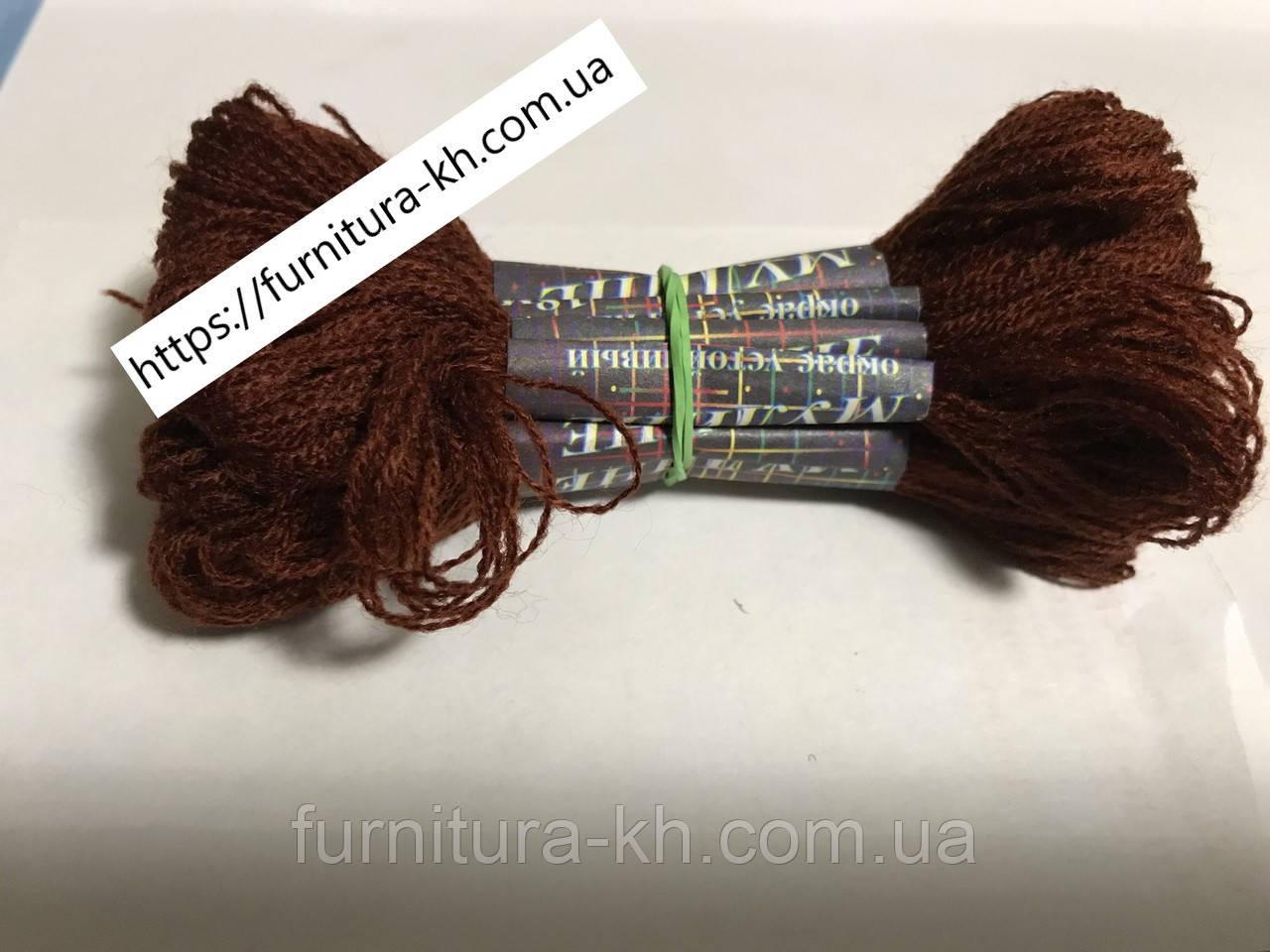 Нитки Муліне Акрил (10 шт-по 18 м) колір Коричневий Відтінок