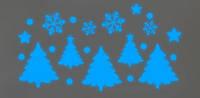 """Люминесцентная голубая наклейка """"Ёлочки"""" - 16*9см (впитывает свет и светится в темноте)"""