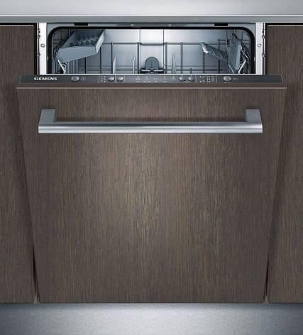 Встраиваемая посудомоечная машина Siemens SN615X00AE - 60 см./12 компл./5 прогр/ 4 темп. реж/А+, фото 2