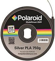 Картридж с нитью 1.75мм/0.75кг PLA Polaroid ModelSmart 250s, серебристый