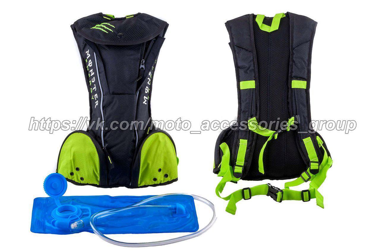 Рюкзак Monster Energy Hydropack
