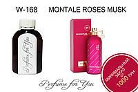 Женские наливные духи Montale Roses Musk 125 мл