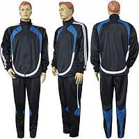16b583f4e083 Эластиковый спортивный костюм в Шостке. Сравнить цены, купить ...