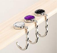Держатель крючок для сумки Аметист - фиолетовый
