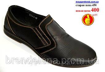Туфлі -мокасини чоловічі (р42)