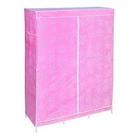 Портативный мобильный шкаф из ткани для одежды Storage Wardrobe YQF130-14 - розовый
