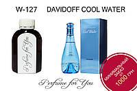 Женские наливные духи Cool Water Davidoff 125 мл, фото 1