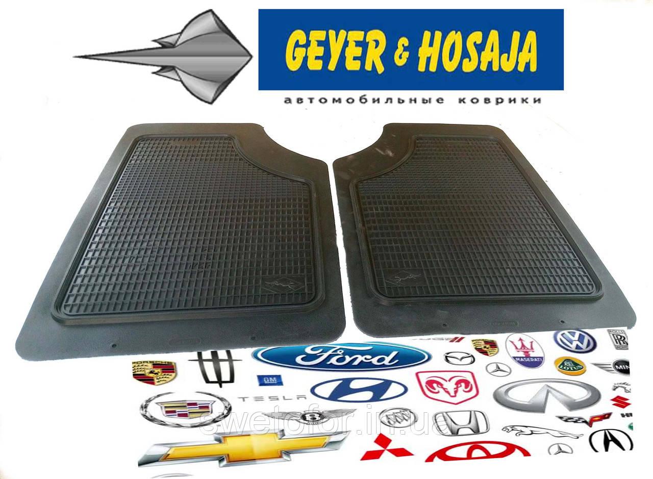 Авто універсальні килимки Geyer&Hosaja в салон 2 шт.