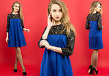 Платье электрик Эмма, р-р 50, фото 5
