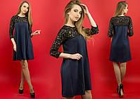 Платье синее Эмма, р-ры 44-52