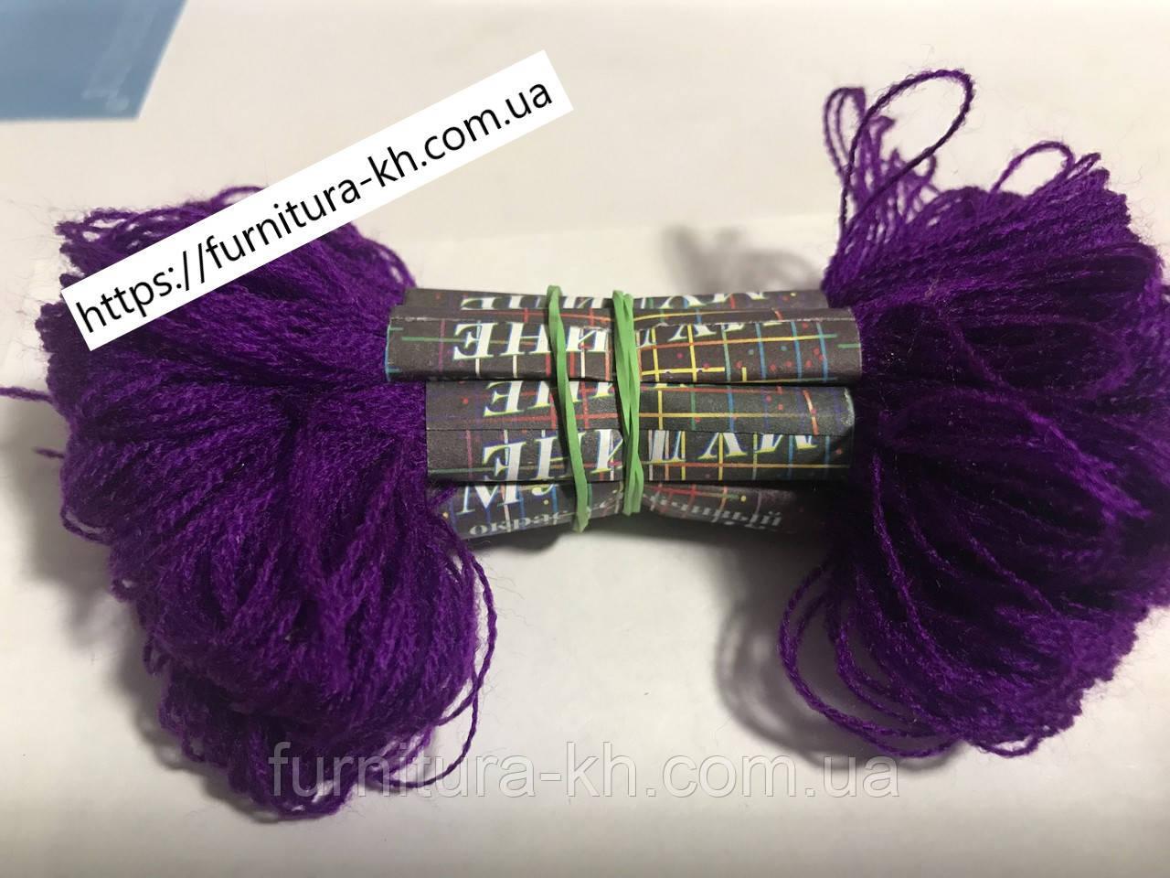 Нитки Мулине Акрил (10 шт-по 18 м) цвет Фиолетовый