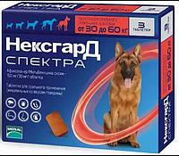 НексГард Спектра (NexGard Spectra) таблетка от блох клещей и гельминтов для собак от 30-60кг №1 *