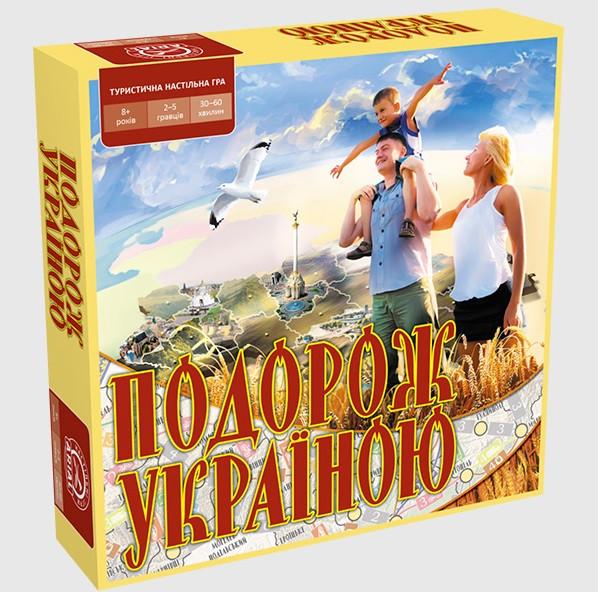 Настольная игра Путешествие Украиной!