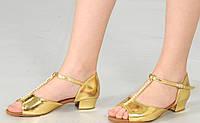Бальные детские туфли