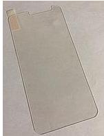 Защитное стекло для Asus ZenFone 3 (ZE552KL), 0.25 mm, 2.5D