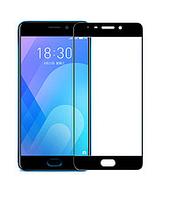 Защитное стекло для Meizu M6 Note, 3D, черное