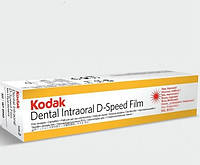 Рентгенплівка  KODAK Dental Intraoral D-Speed Film 3х4 №100
