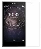Защитное стекло для Sony H4311 Xperia L2, 0.25mm, 2.5D
