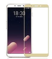 Защитное стекло для Meizu M6s (0.3 мм, 3D, с олеофобным покрытием) цвет золотой