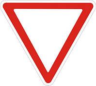 Знаки приоритета — 2.1 Уступить дорогу, дорожные знаки