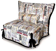 Кресло-кровать SMS 0,9