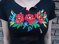 """Вышитая женская футболка """"Роскошь"""" короткий рукав 750  (Л.Л.Л)"""