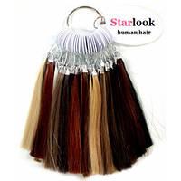 """Палитра оттенков натуральных волос """"Starlook"""" human hair 24 оттенка, фото 1"""
