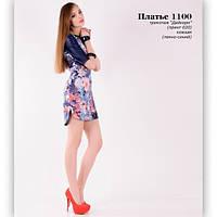 Трикотажное платье с короткими рукавами из кожзама