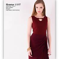Элегантное платье изысканного цвета