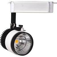 Светодиодный трек светильник  23W  Horoz HL822L