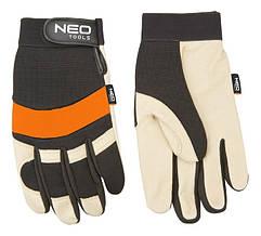 """Перчатки рабочие NEO 97-606 кожанные, PCV, неопрен, размер 10.5"""", стойкость: износ 3, порез 1, раздир. 1, прокол 1, CE"""