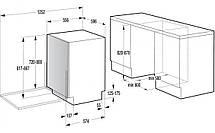 Встраиваемая посудом/маш. Gorenje GV 68260/60 см./ 13 компл/электр.упр-ние/диспл/А+++/полный АкваСт, фото 3
