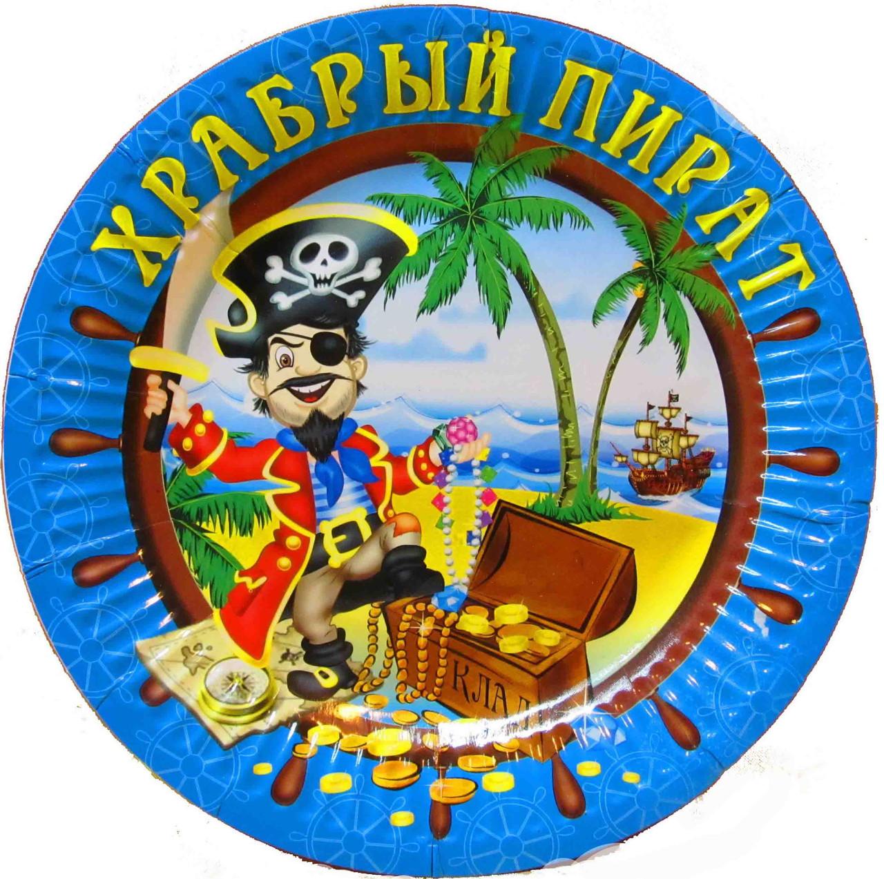 """Тарелки бумажные """"Храбрый пират"""".Размер: 18см. В упак:10шт"""