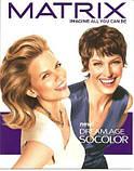 D-Age 8M (светлый блондин мокка) Стойкая крем-краска для седых волос Matrix Socolor beauty Dream Age,90ml, фото 6