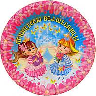 """Тарелки бумажные """"Принцессы-волшебницы"""". Размер: 18см. В упак:10шт"""