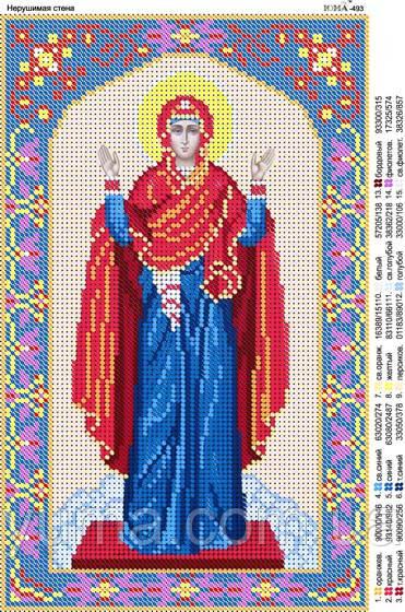 Схема для вишивки бісером Нерушима стіна
