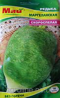 Семена  редьки 10гр. сорт Маргеланская