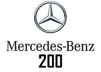 Mercedes-Benz 200. Мерседес-Бенц. Стартер, генератор и комплектующие.