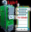 Котел твердотопливные ATEPLO модель LUX-1  75кВт, фото 2