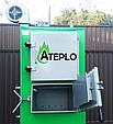 Котел твердотопливные ATEPLO модель LUX-1  75кВт, фото 5