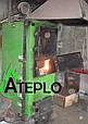 Котел твердотопливные ATEPLO модель LUX-1  75кВт, фото 9