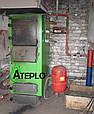 Котел твердотопливные ATEPLO модель LUX-1  75кВт, фото 10