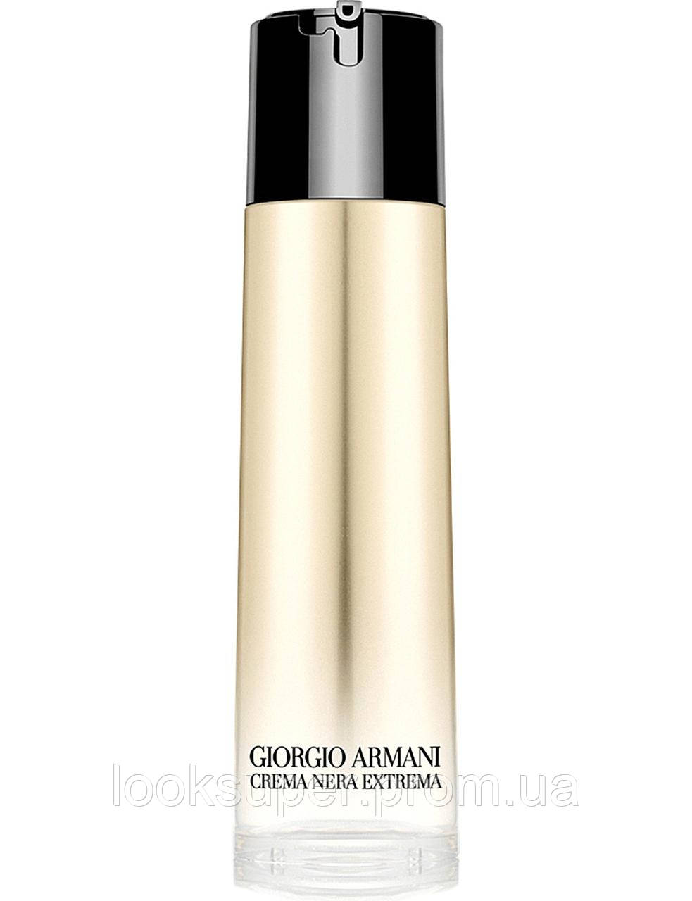 Лосьон GIORGIO ARMANI Acqua Pantelleria hydrating lotion 150ml