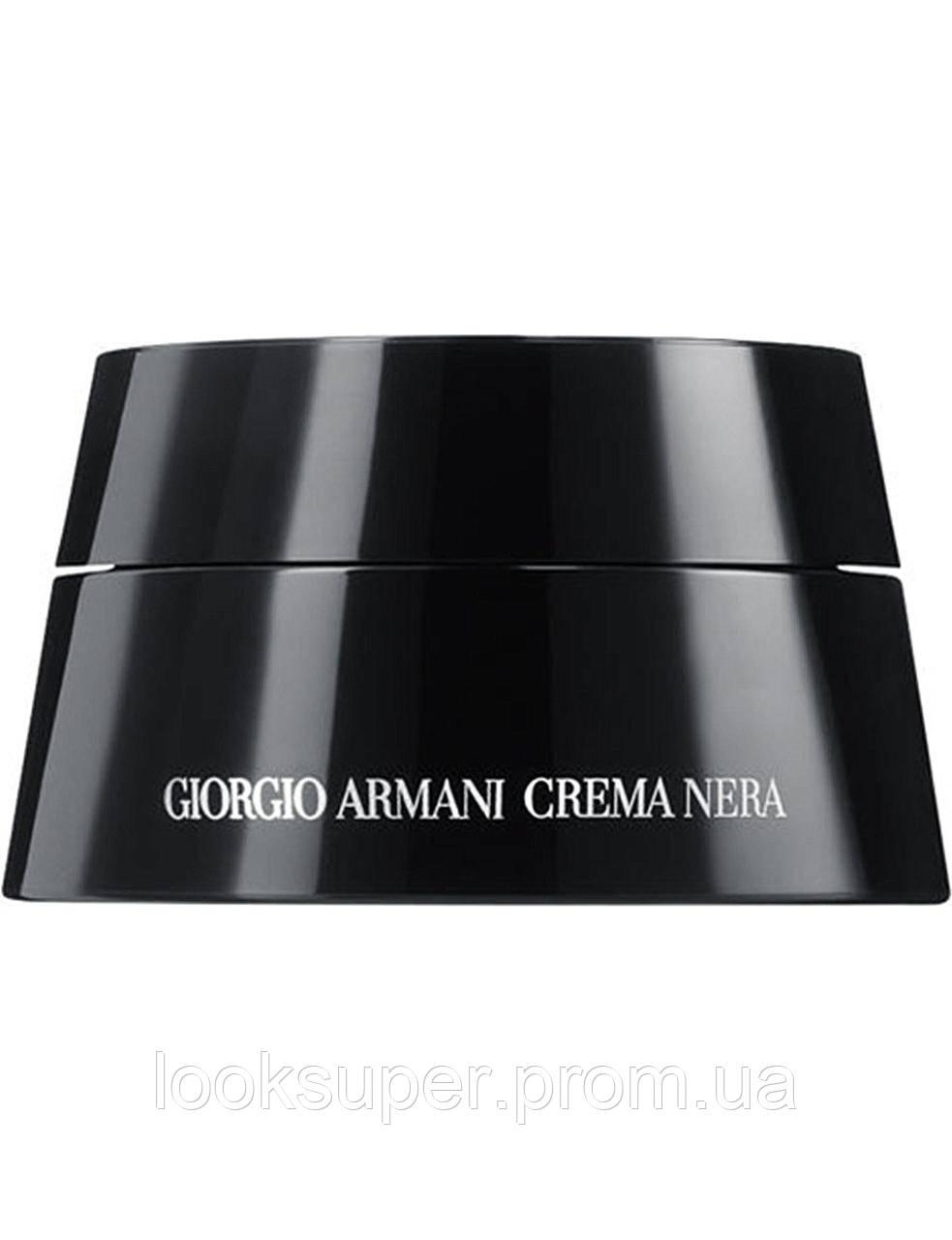 Крем GIORGIO ARMANI Crema Nera Extrema light cream 50ml