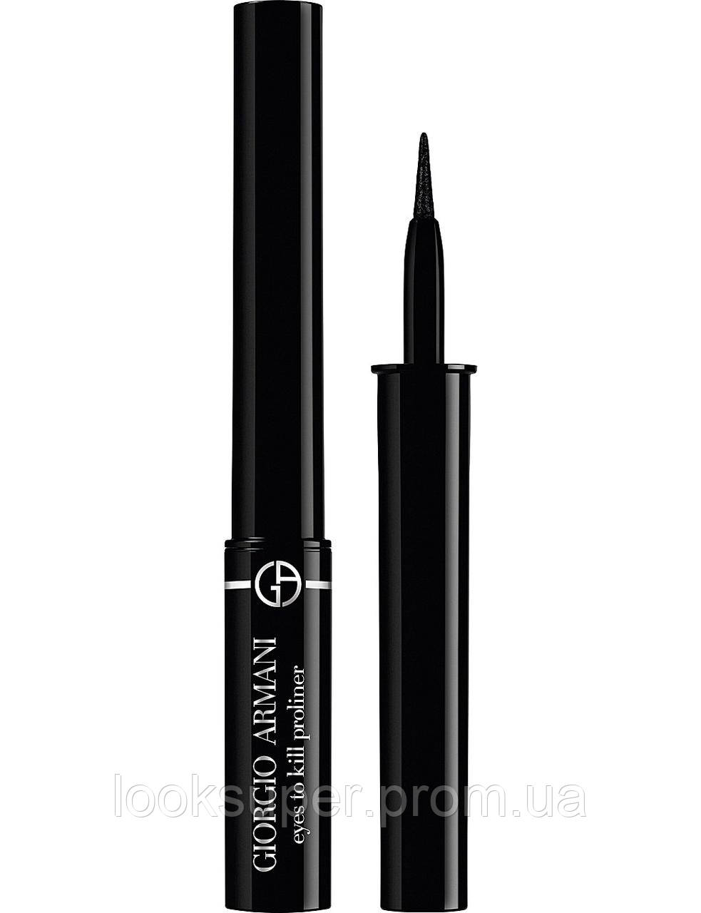 Лайнер GIORGIO ARMANI Armani Cruise Eyes To Kill Proliner eyeliner 1