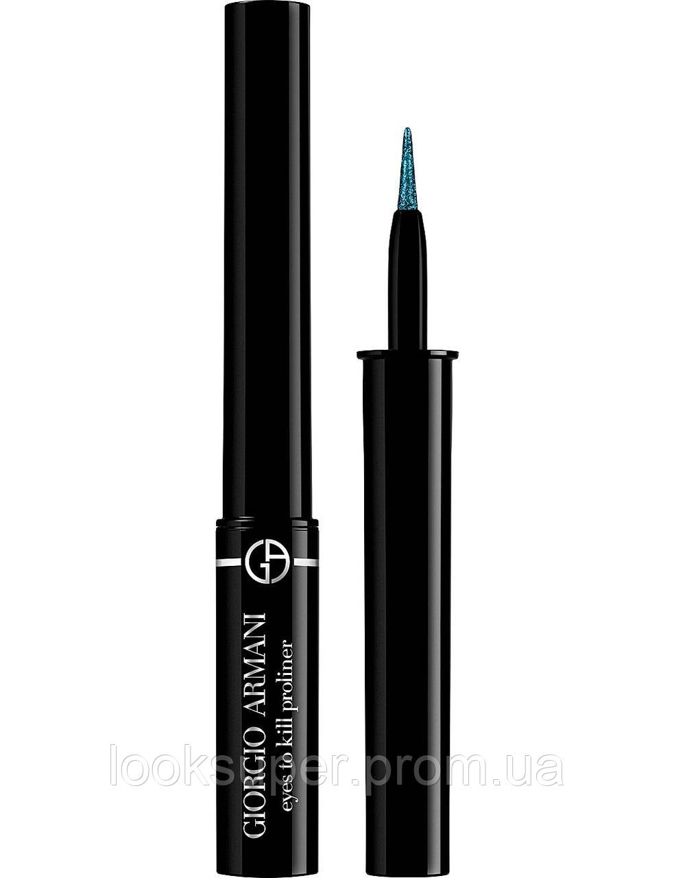 Лайнер GIORGIO ARMANI Armani Cruise Eyes To Kill Proliner eyeliner 2