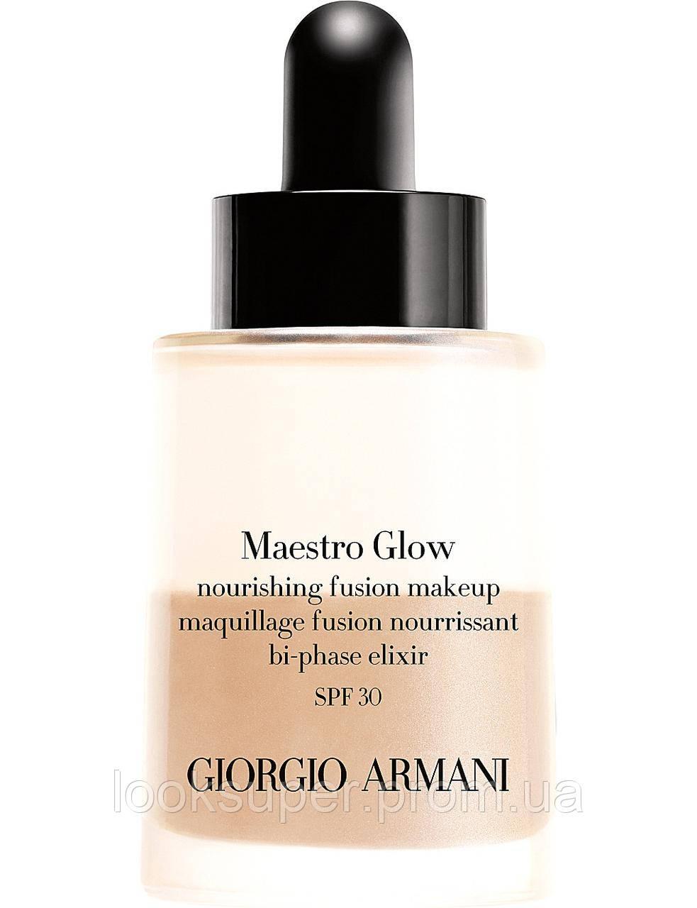 Тональный крем GIORGIO ARMANI Maestro Glow Foundation 30ml 4