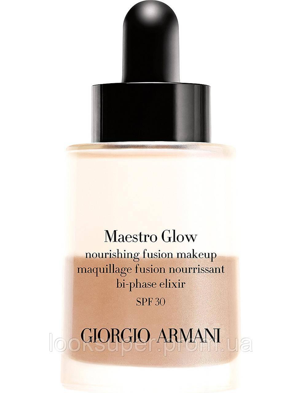 Тональный крем GIORGIO ARMANI Maestro Glow Foundation 30ml 625
