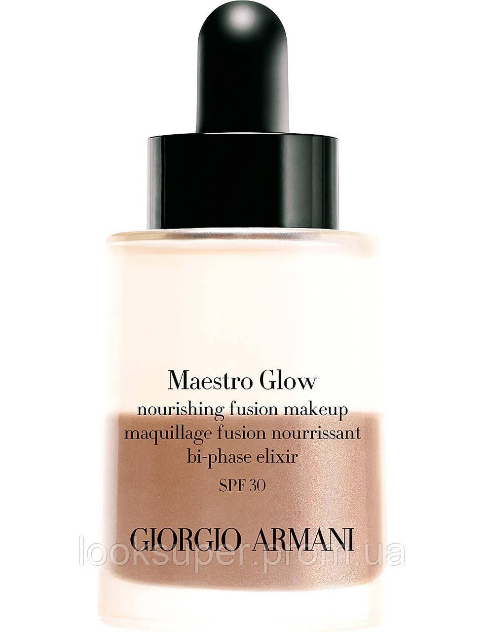 Тональный крем GIORGIO ARMANI Maestro Glow Foundation 30ml 8