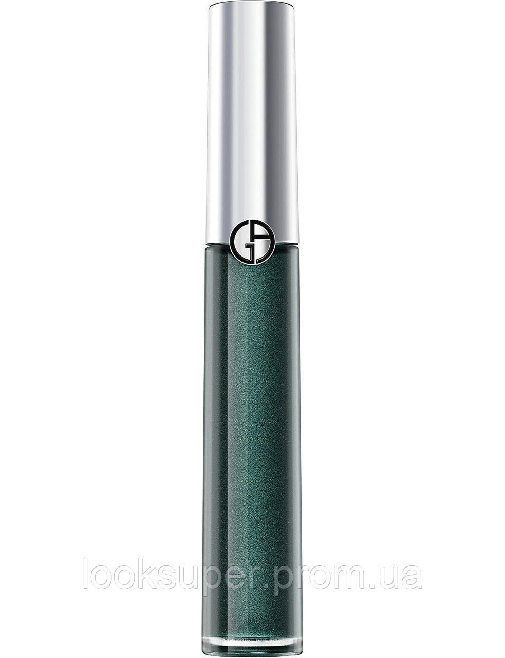 Тени GIORGIO ARMANI Eye Tint fluid eyeshadow Emeraude